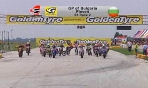 Supermoto-GP-Race2-Pleven-June-2012