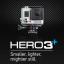 GoPro Hero3+ Action Camera